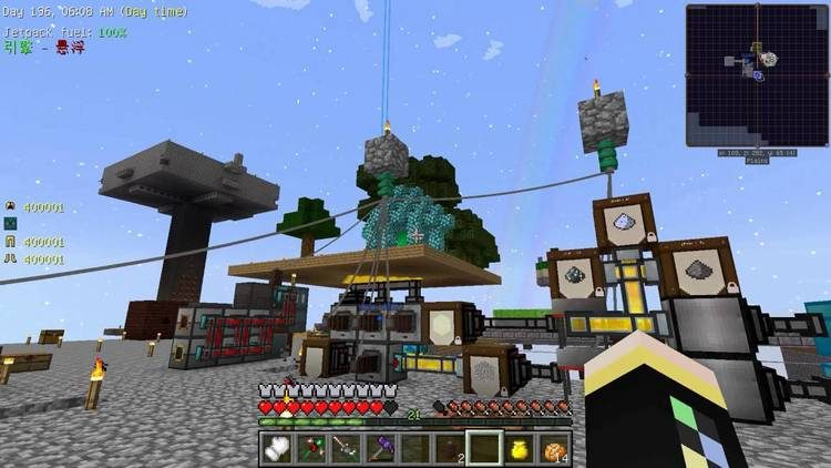 FTB Presents Skyfactory 2.5 mod for Minecraft 04