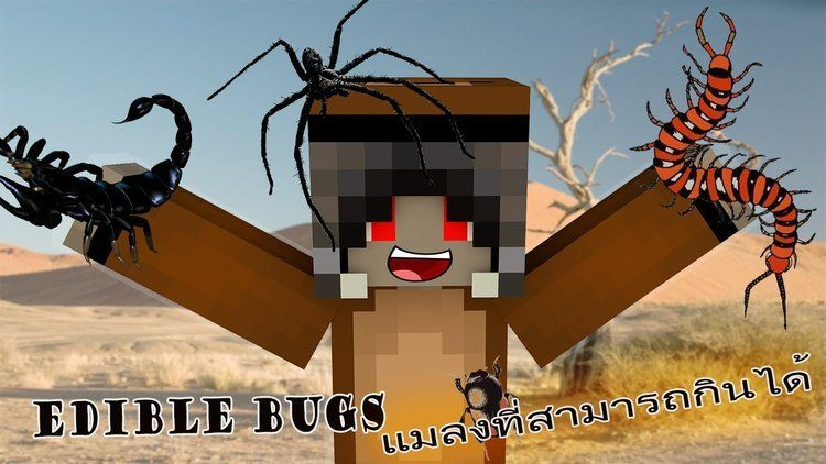 Edible Bugs Mod for Minecraft Logo