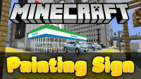 Painting Sign Mod for Minecraft Logo
