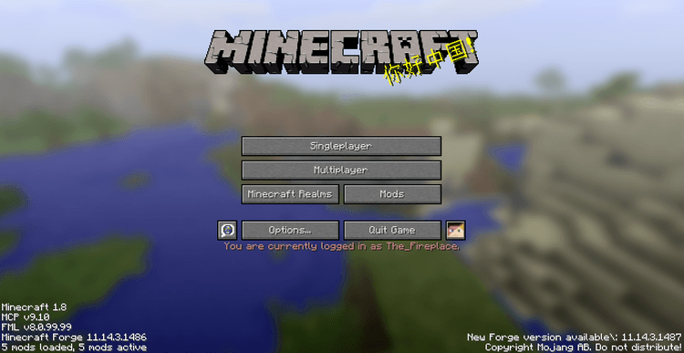 In-Game Account Switcher Mod for Minecraft 1