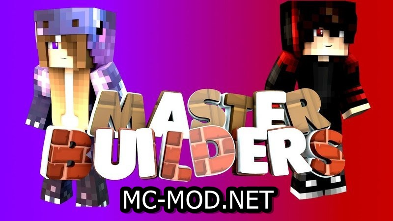 Master builders mod for minecraft logo