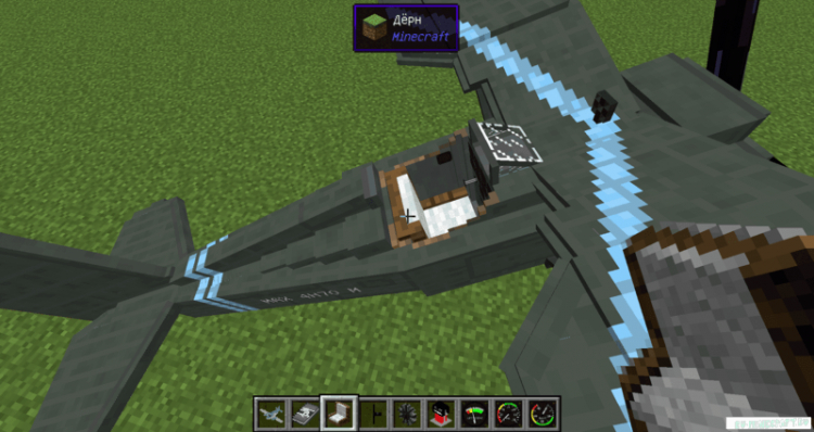 Transport Simulator Mod for minecraft 02