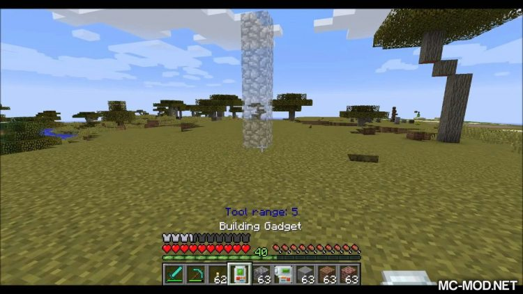 Building Gadgets mod for minecraft 05