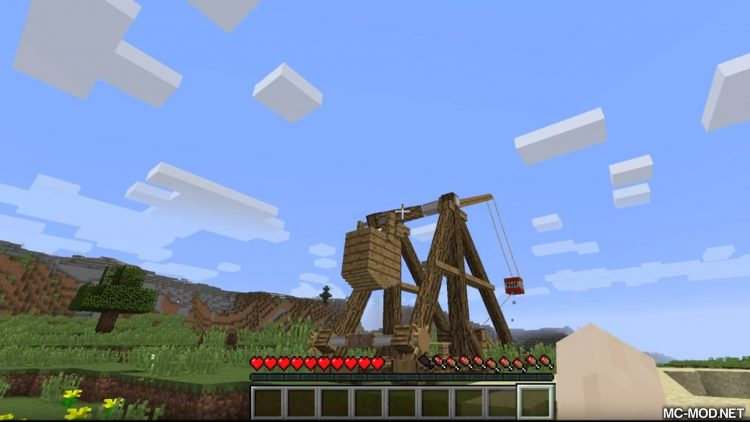 Trebuchet mod for minecraft 05