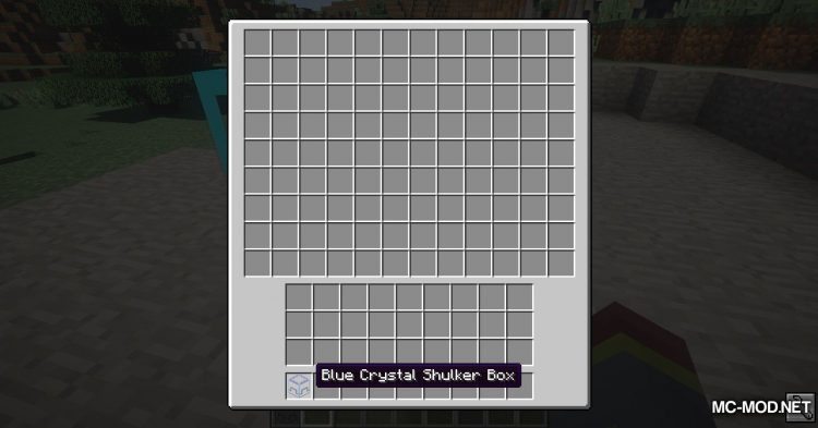 Iron Shulker Boxes mod for Minecraft (10)