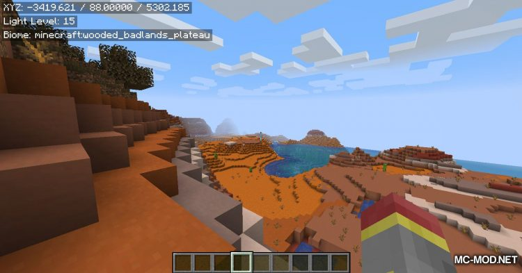 EasyCoords mod for Minecraft (7)