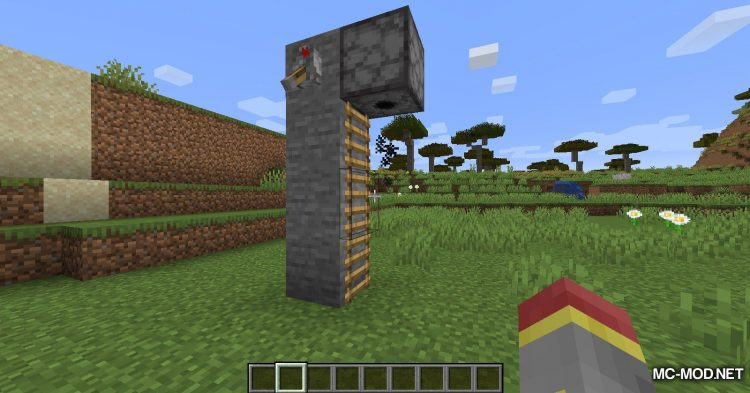 Nice To Have mod for Minecraft (14)