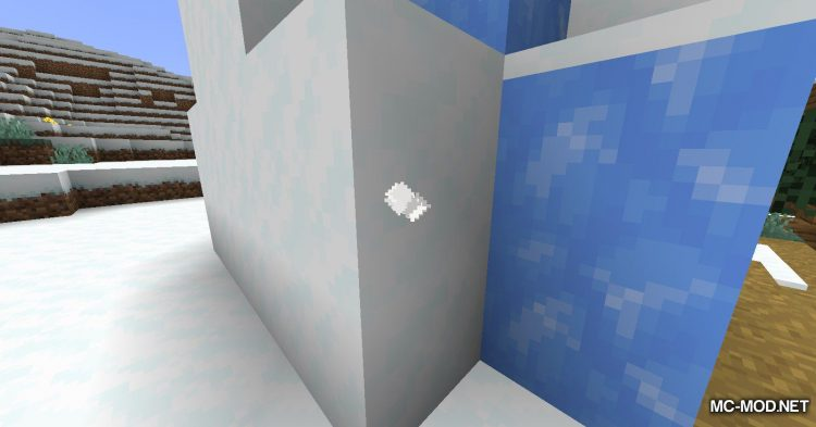 FindMe mod for Minecraft (4)