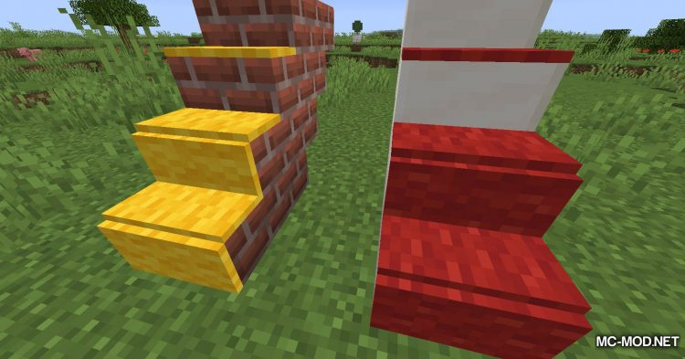 Carpet Stairs mod for Minecraft (5)