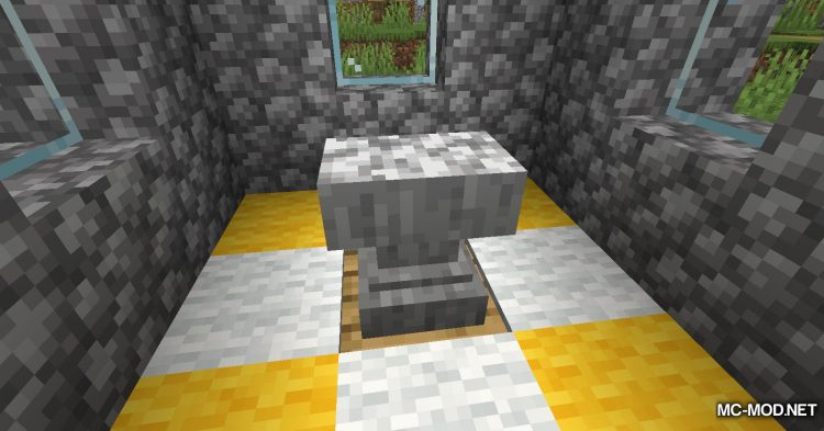 Strong And Fair Anvils mod for Minecraft (7)