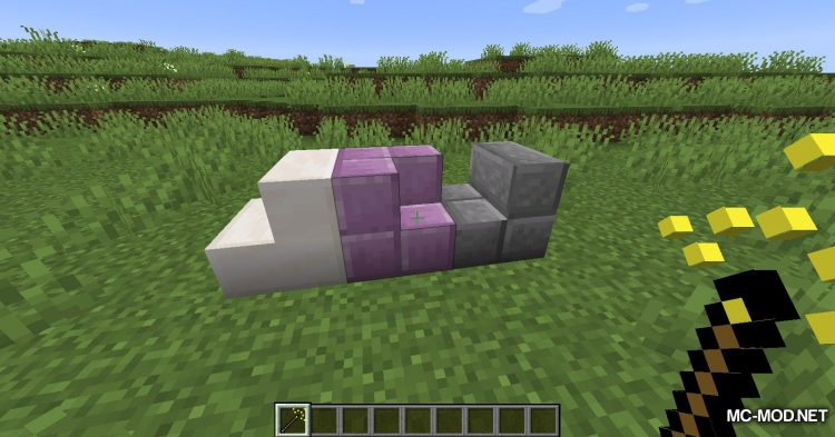 The Change-inator mod for Minecraft (6)