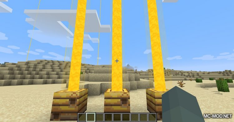 Beem mod for Minecraft (11)