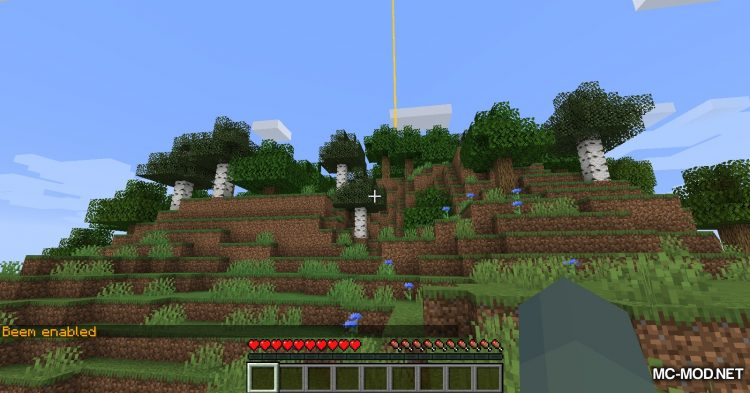 Beem mod for Minecraft (3)
