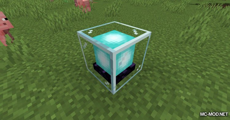 Better Beacon Placement mod for Minecraft (3)