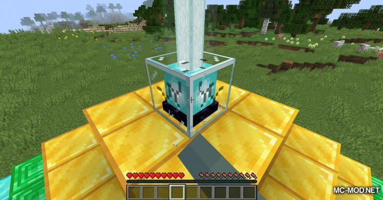 Better Beacon Placement mod for Minecraft (9)