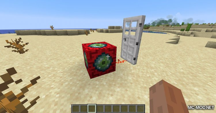 Essential Features mod for Minecraft (3)
