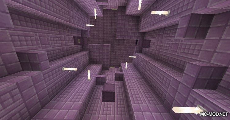 Quick Shulker mod for Minecraft (4)