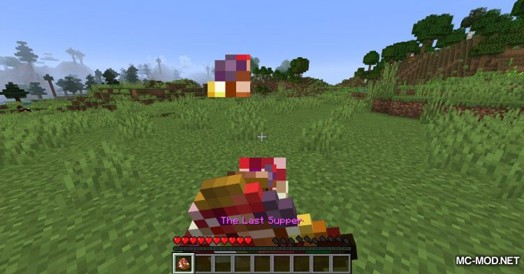 The Last Supper mod for Minecraft (13)