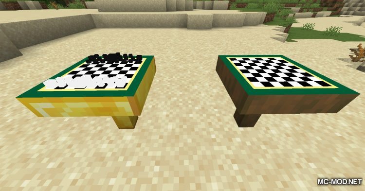 ChessMod mod for Minecraft (6)