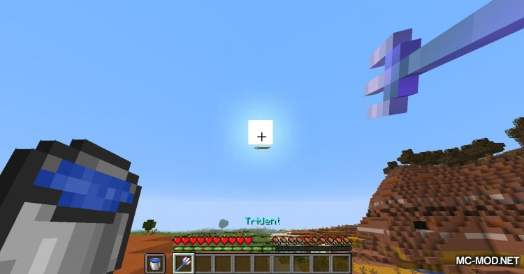 Collective mod for Minecraft (9)