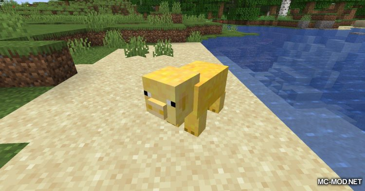 Easy Enchanted Golden Apple Recipe mod for Minecraft (11)