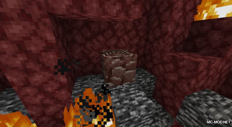 Netherite Plus mod for Minecraft (4)