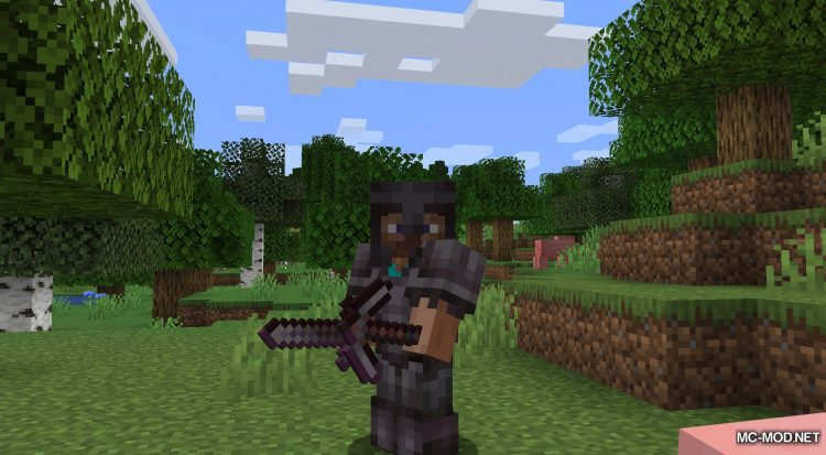 Netherite Plus mod for Minecraft (5)