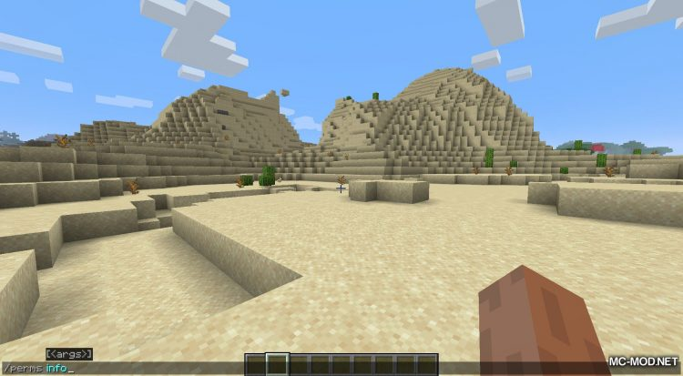 Cyber Permission mod for Minecraft (5)