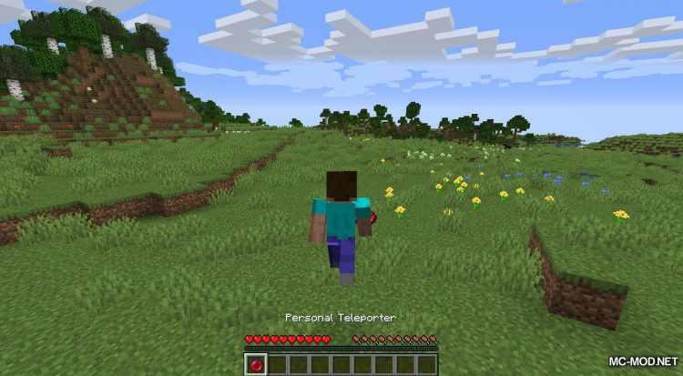 Teleport++ mod for Minecraft (14)