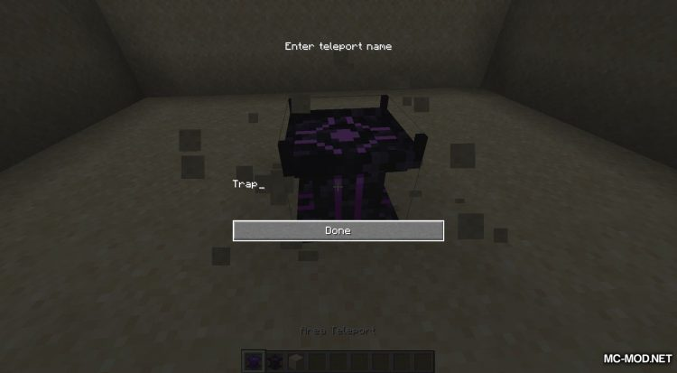 Teleport++ mod for Minecraft (8)